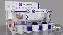 "Выставочный стенд компании ""Медента"" площадью 90 кв. м для участия в выставке Dental Expo - 2019."