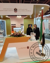 Cooperation with UAE Government in frame of cooperation projects