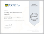 Сертификат University of Rochester/Coursera