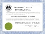 Сертификат Erickson College International