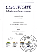 Certificate in Business English