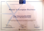Диплом Master of European Business