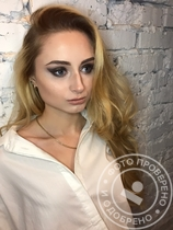 Горизонтальные smoky eyes
