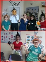 Halloween party for pupils