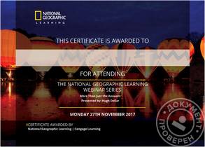 27.11.2017 Сертификат National Geographic Learning, More Than Just the Answers