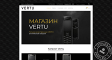 Сайт vertu-elite