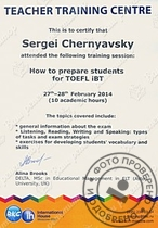 Сертификат How to prepare students for TOEFL iBT