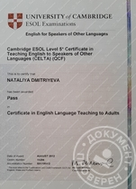 Cambridge University Certificate of English Language Teaching to Adults, CELTA, International House London, 2012