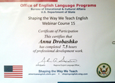 Сертификат курсов по методике преподавания Shaping the Way We Teach English