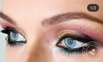 Color makeup