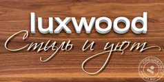 Логотип_luxwood_СТИЛЬ-И-УЮТ