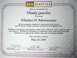 "Сертификат TekMetrics ""Системный администратор Windows95"""