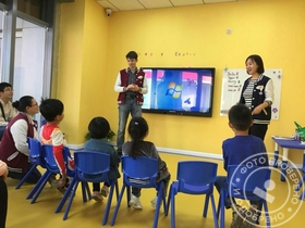 teaching children ESL in China (ages 3-10)