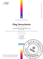 Certificate of achievement on Teaching English from the British Council