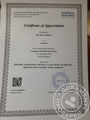 Certificate of Appreciation (Bulgaria)