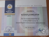 Certificate assured by Edexcel (Advanced)