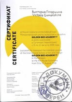 golden bee academy