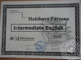 Certificate of Intermediate English