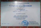 Сертификат SDU – English language proficiency examination (2007 г.)