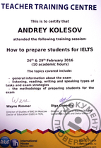 Сертификат How to prepare students for IELTS