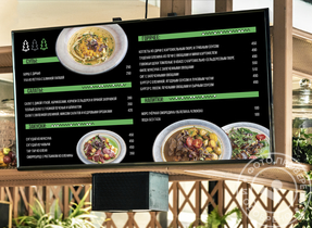 digital menu