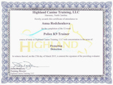 Сертификат Highland Canine Training, LLC