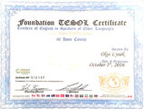 Сертификат Foundation TESOL