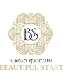 Школа-студия Beautiful start