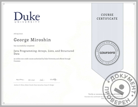 This is a course certificate from Coursera(Java Specialization)