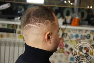 Hair tatoo x middle fade