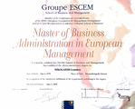 Диплом ESCEM School of Business and Management (2004 г.)