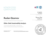 Сертификат по курсу Debt Sustainability Analysis by International Monetary Fund