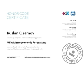 Сертификат по курсу Macroeconomic Forecasting by International Monetary Fund
