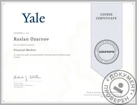 Сертификат по курсу Financial Markets by Yale University