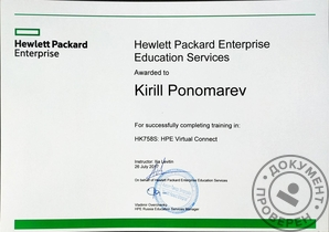 HPE VirtualConnect