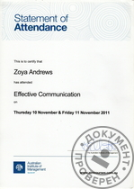 Effective Communication Statement of Attendance
