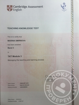TKT (Teaching Knowledge Test) Module 3 Band 3