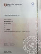 TKT (Teaching Knowledge Test) Module 2 Band 4