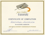 Сертификат. Jane Iredale University Undergraduate Program Sertificate Of Completion