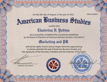 Сертификат American Business Studies (2012 г.)