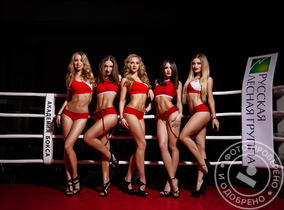 Ring-Girls Project Hollywood