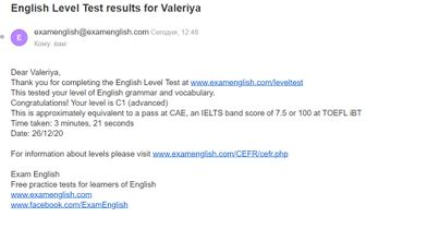 Exam English grammar and vocabulrly test results